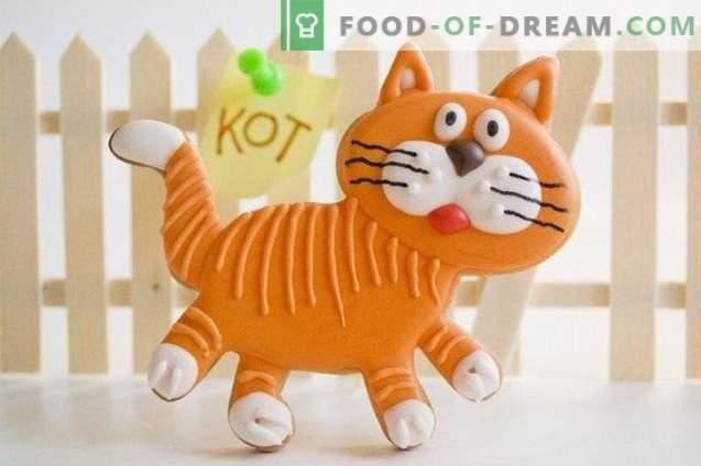 Бисквита със сладка котка Канела