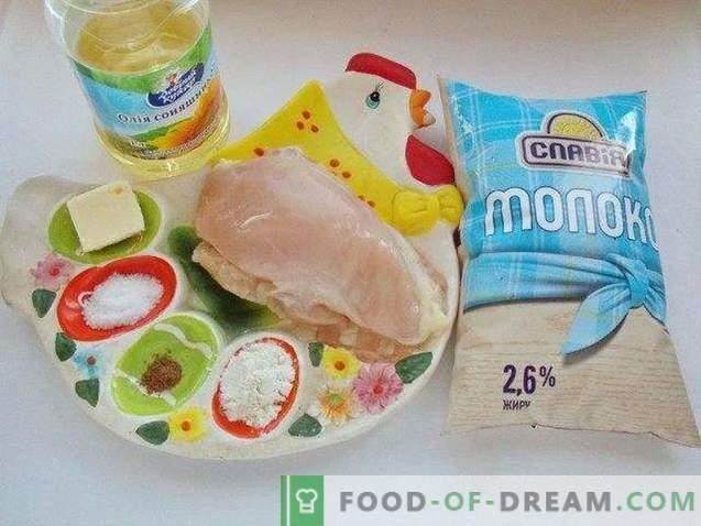 Пиле с бешамел