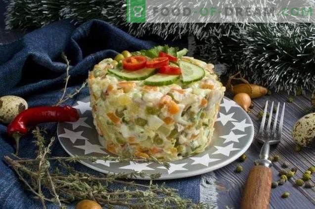 Месна салата на празнична трапеза