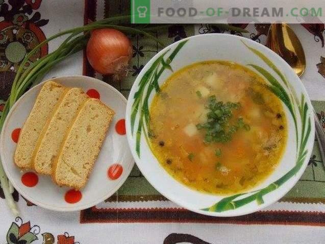 Грах супа