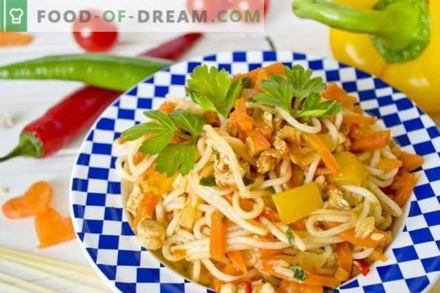 Спагети с пиле и зеленчуци