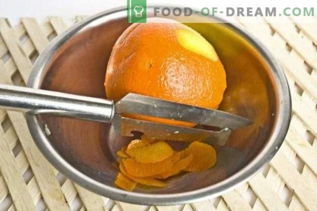 Тиквено конфитюр с портокали