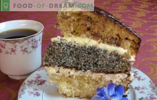 Трислойна торта