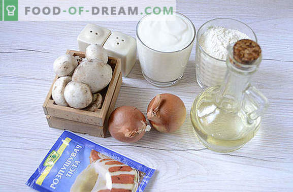 Пай с гъби на кефир - прекрасни сладкиши за час! Стъпка по стъпка фото-рецепта от ароматизиран крем пай с гъби
